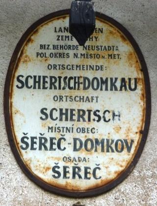 08-17; Seric; Feuerwehrhaus Inschrift