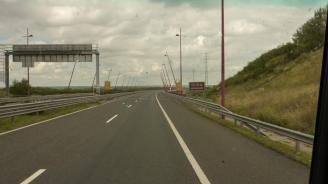 EU-finanzierte Donaubrücke