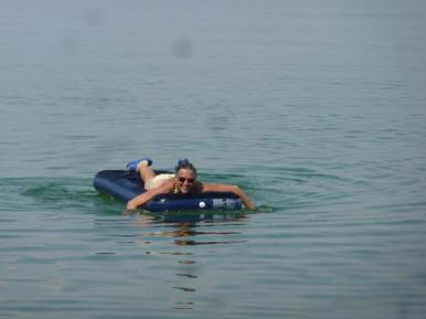 Badevergnügen